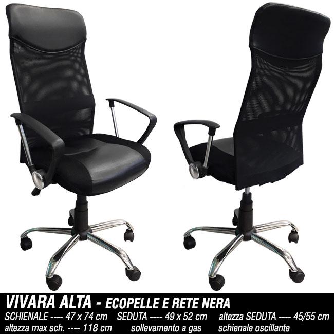 Poltrona Vivara Alta